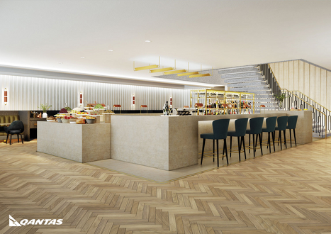 QF LHR Lounge New
