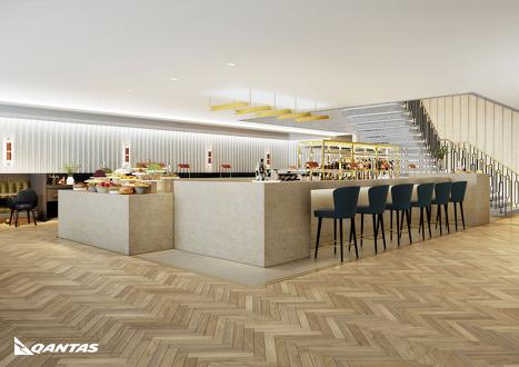 QF LHR Lounge New