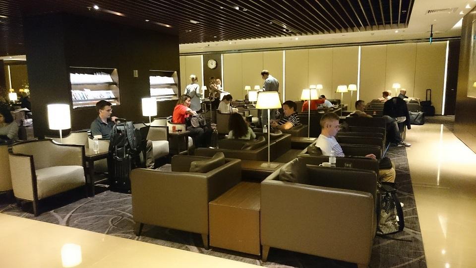 SQ Lounge 7