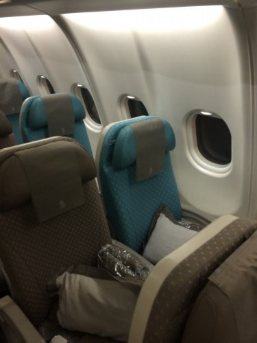 Singapore Airlines A330 economy seats